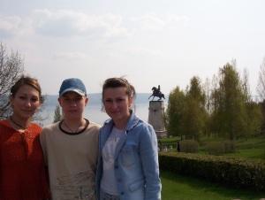 Luba, Dima, Dasha, Tatishev
